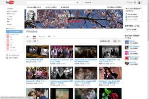 YouTube02_1