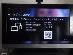 PS3_Tube3