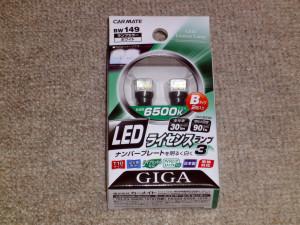 licenselamp1