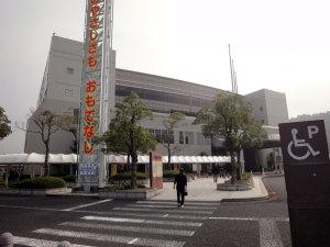 広島運転免許センター1