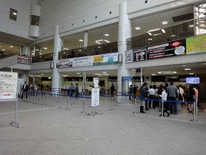 広島運転免許センター2