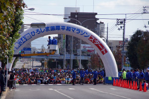 Hiroshimaheiwa1