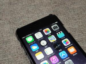 iphone_batt