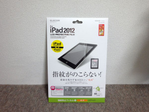 iPad_film