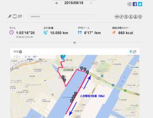 marathon150918a