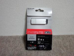 USB3.0_UHS_01