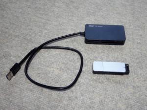 USB3.0_UHS_04
