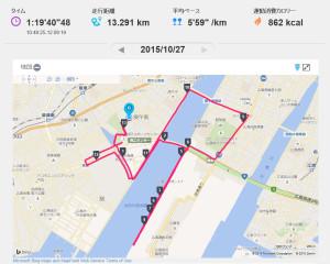 marathon151027_1
