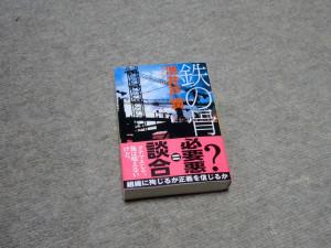 dokusho201510_1