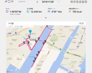 marathon151126_2
