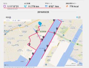 marathon160325b