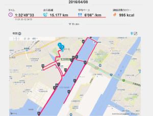 marathon160408