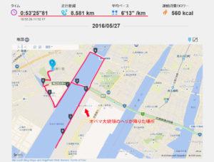 marathon160527c