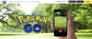 PokemonGo5
