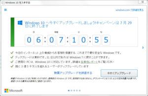 Win_03
