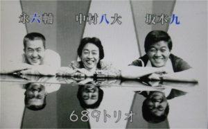 yumeai03