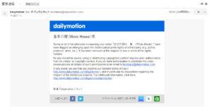 DailyMo03