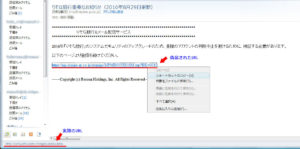malware02