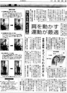 gojyukata1