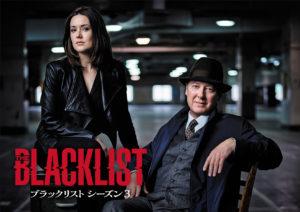 blacklist01
