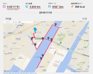 marathon161115