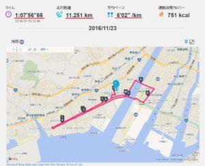 marathon161123
