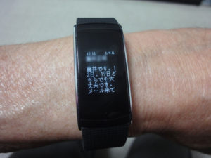 wristband08