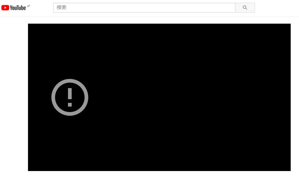 youtube 動画再生回数について。 - 動画を削除した …